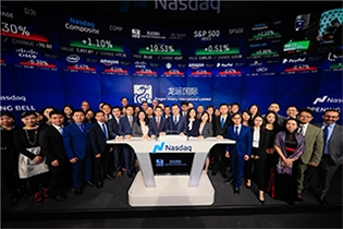 Dragon victory international limited ipo